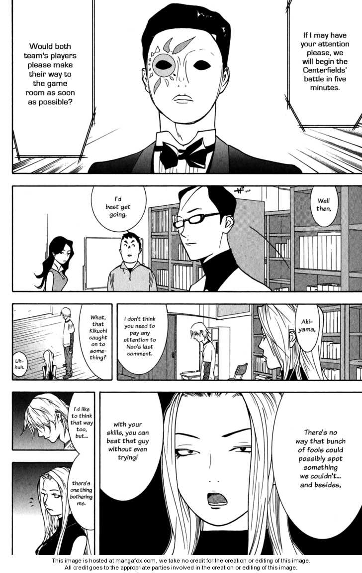 Liar Game 70 Page 2