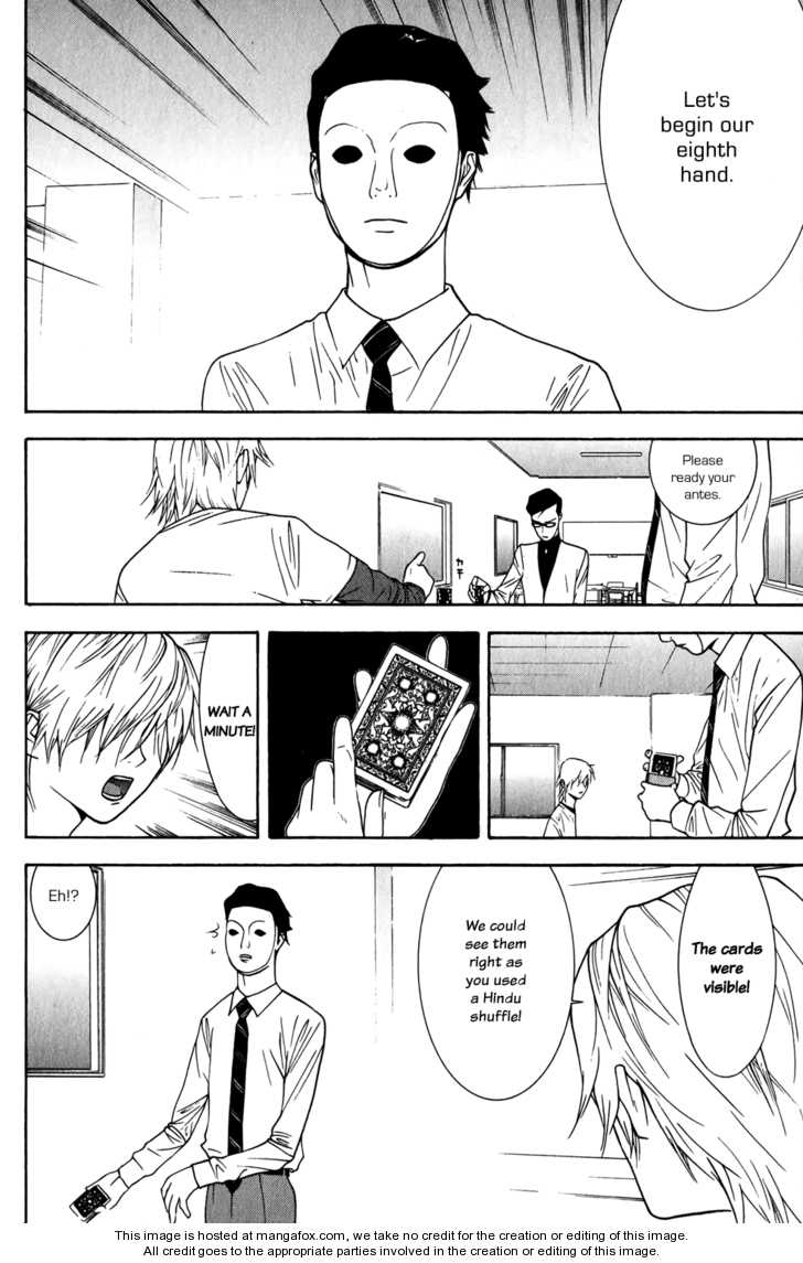 Liar Game 74 Page 2