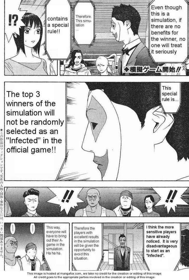 Liar Game 86 Page 2