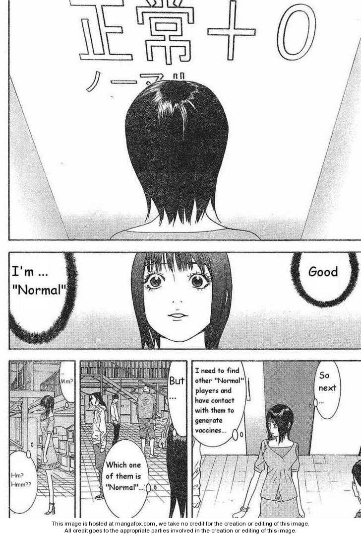 Liar Game 86 Page 4