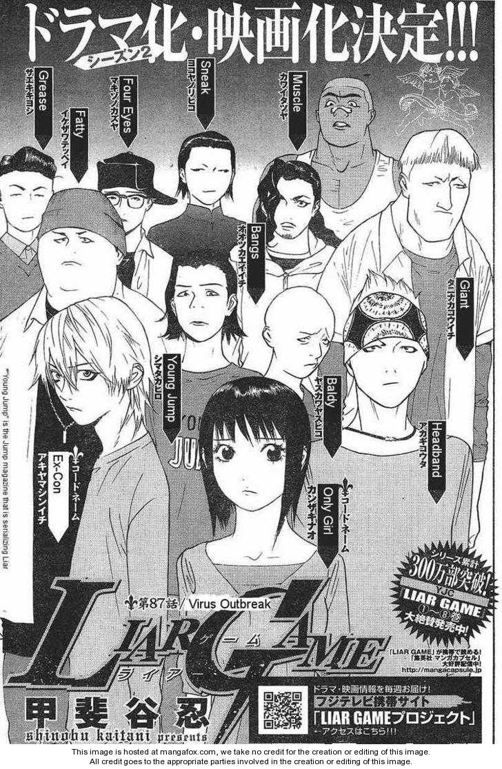 Liar Game 87 Page 1