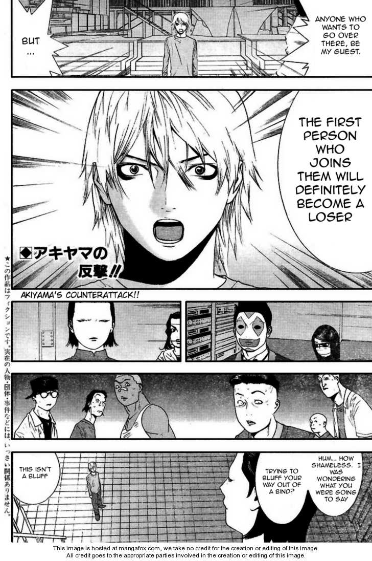 Liar Game 91 Page 3