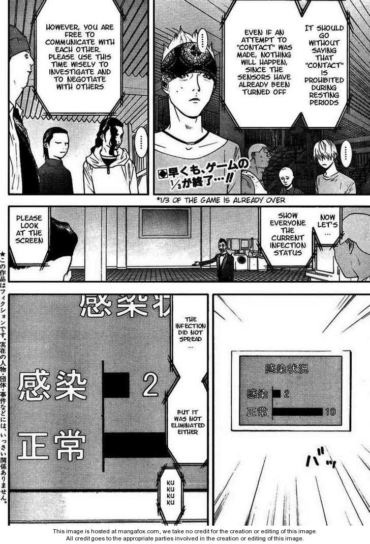 Liar Game 92 Page 2