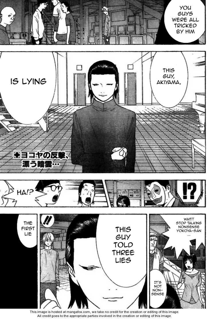 Liar Game 95 Page 3