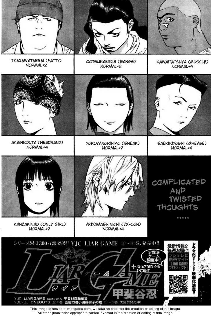 Liar Game 96 Page 3