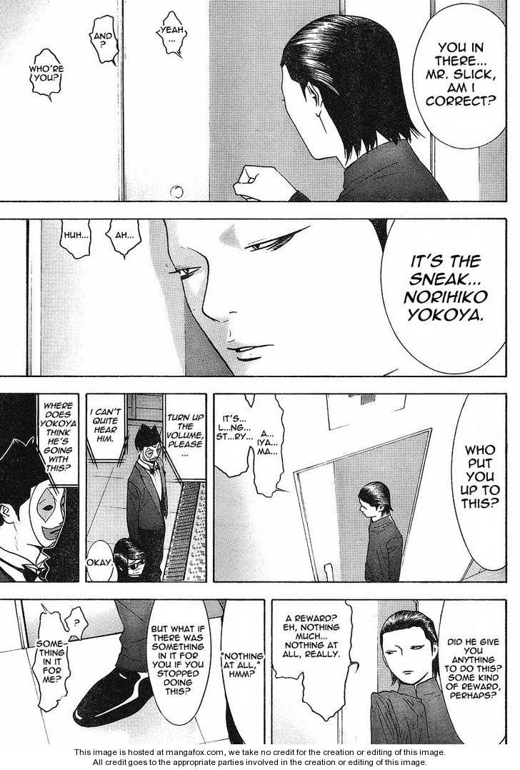 Liar Game 101 Page 3