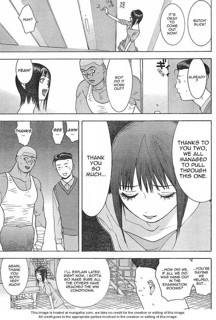 Liar Game 102 Page 3