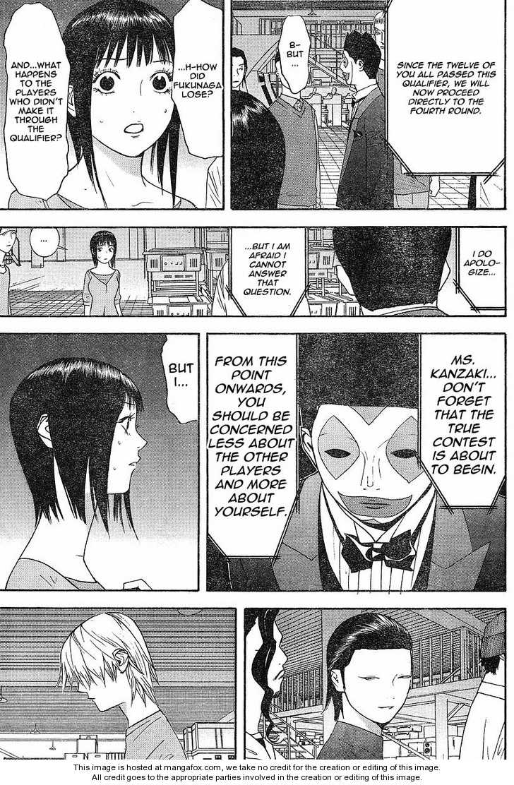 Liar Game 103 Page 3