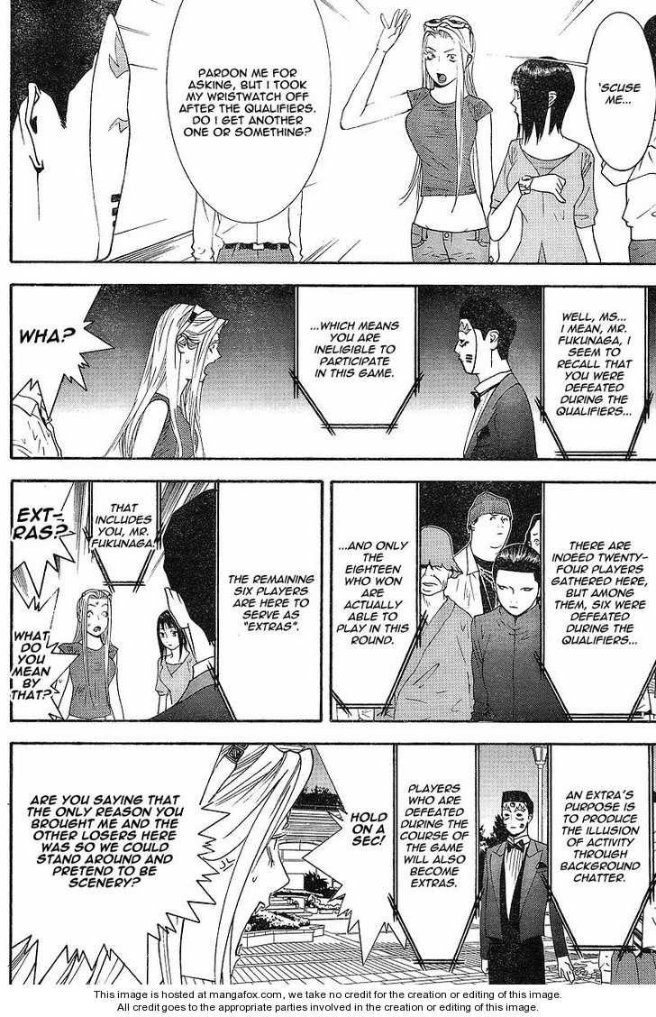 Liar Game 104 Page 4