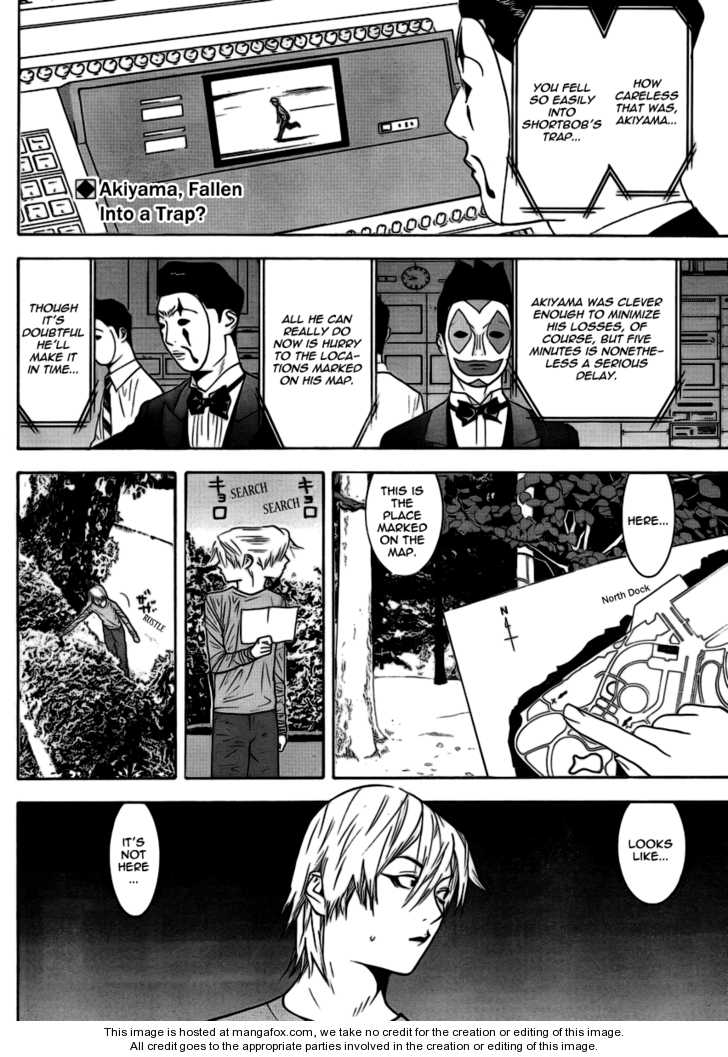 Liar Game 107 Page 2