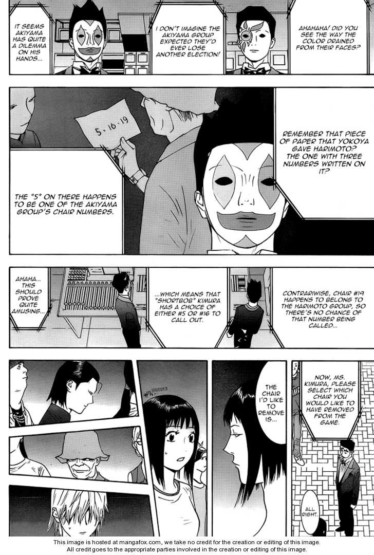 Liar Game 113 Page 2