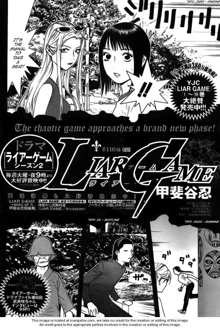 Liar Game 116 Page 2
