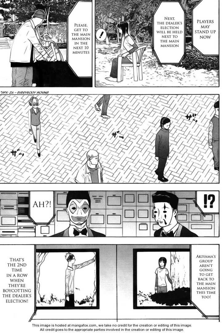 Liar Game 116 Page 3