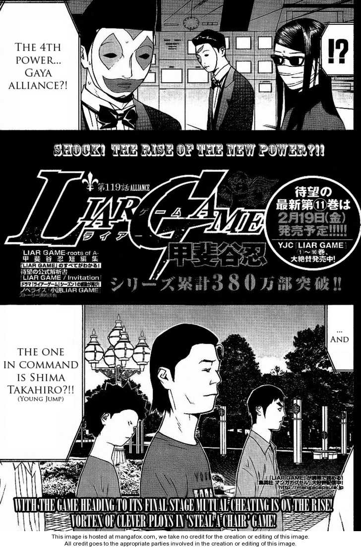 Liar Game 119 Page 1