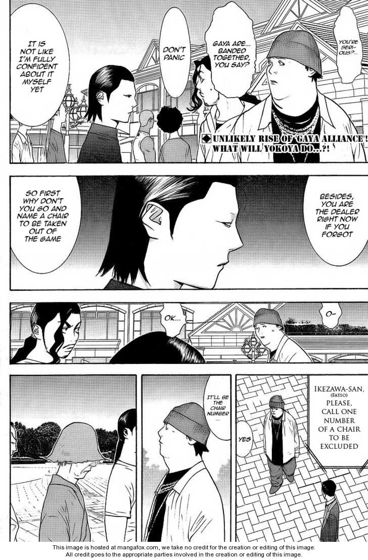 Liar Game 119 Page 2