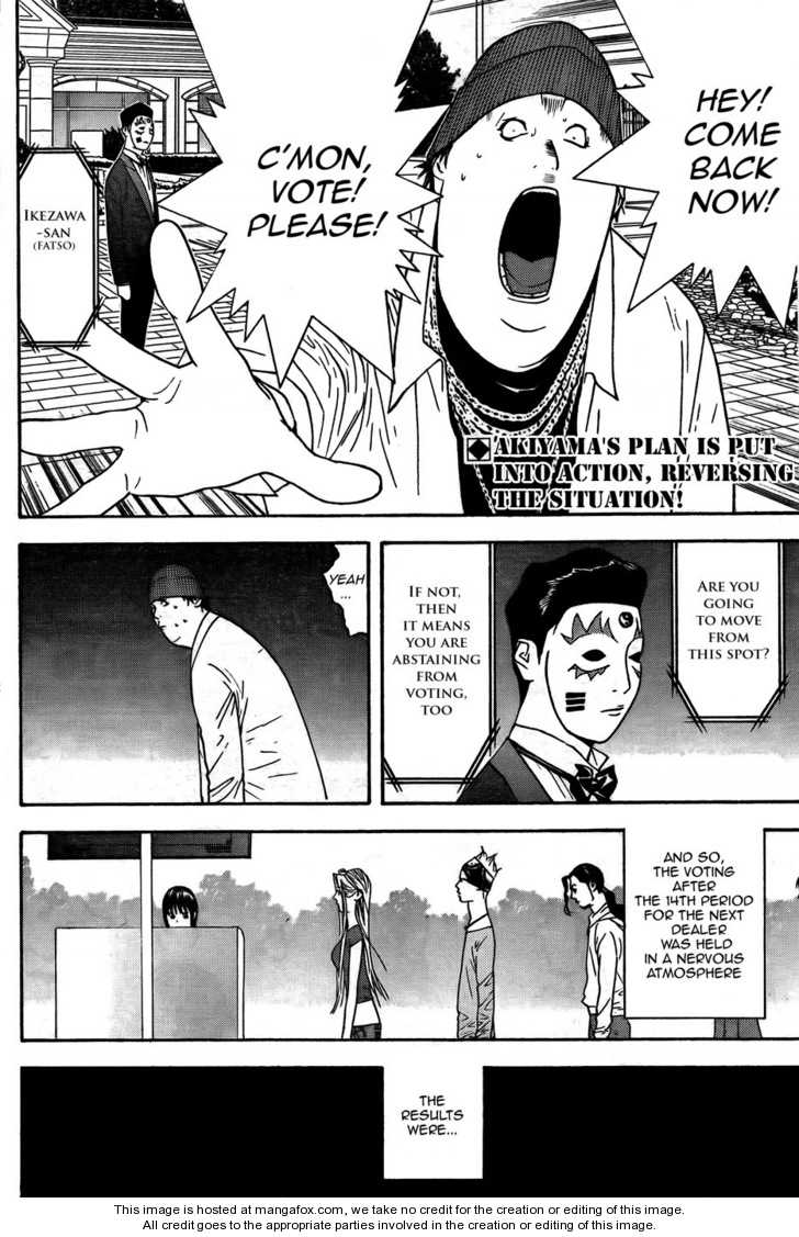 Liar Game 122 Page 2