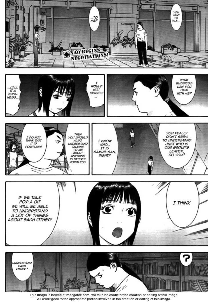 Liar Game 125 Page 2