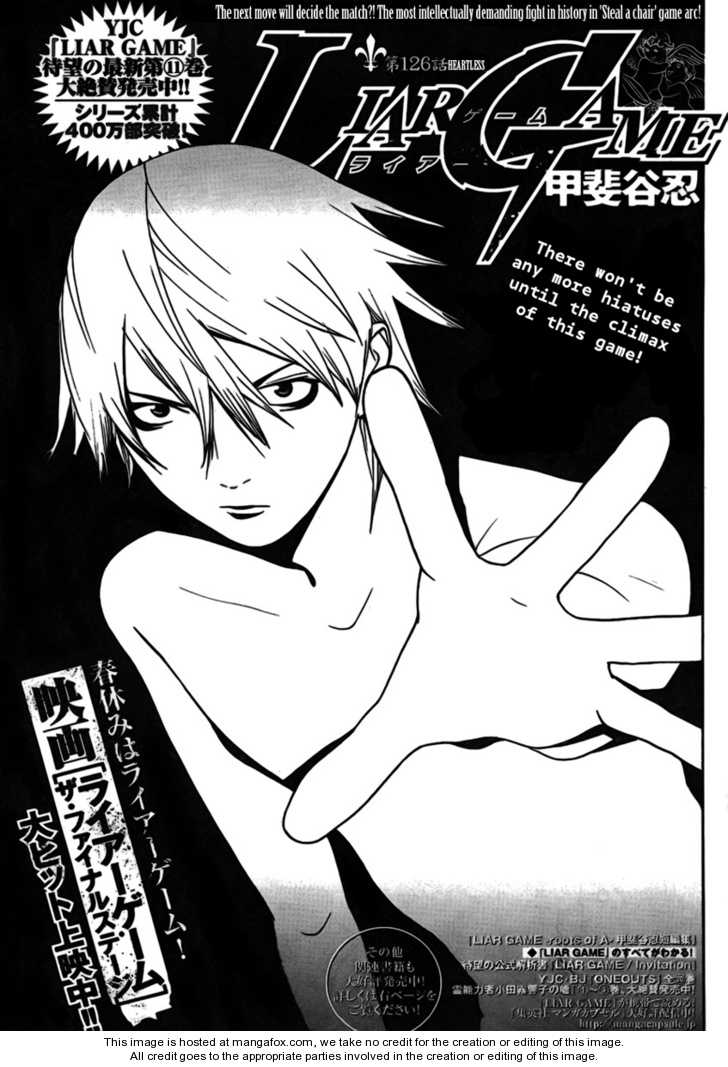 Liar Game 126 Page 1
