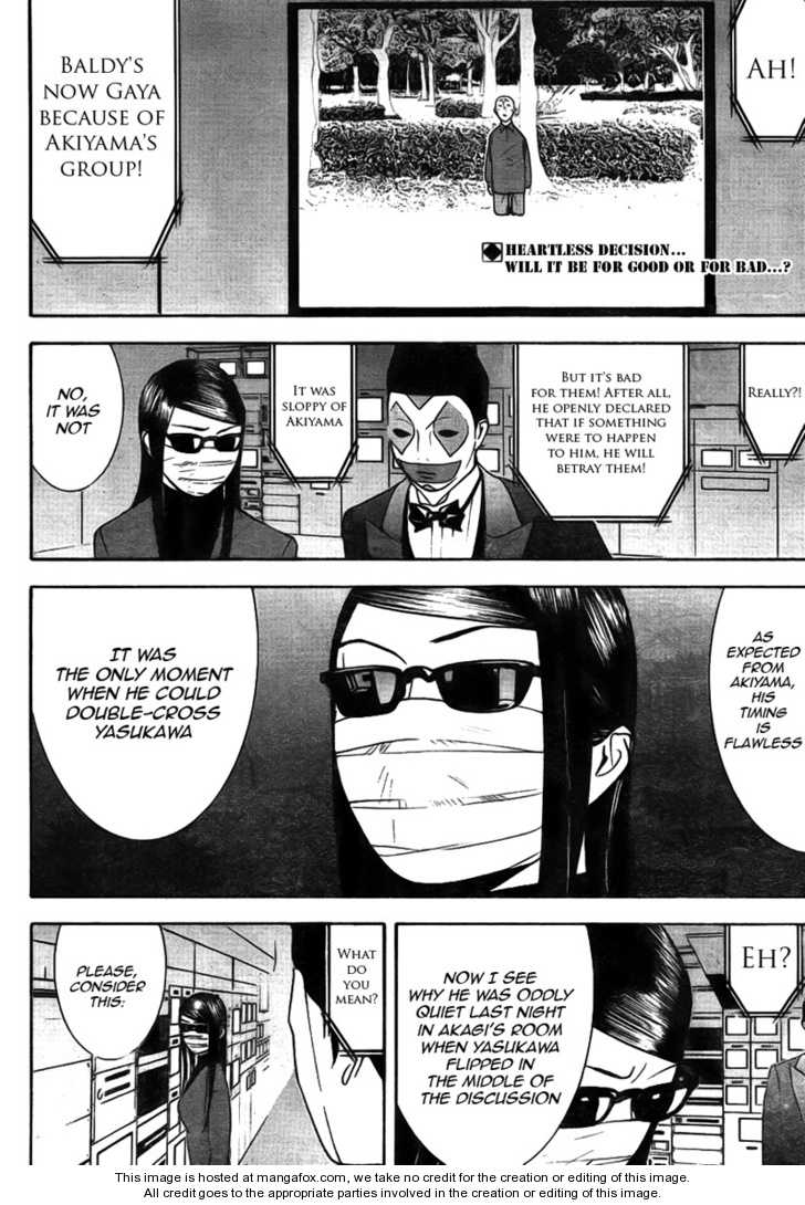 Liar Game 127 Page 2