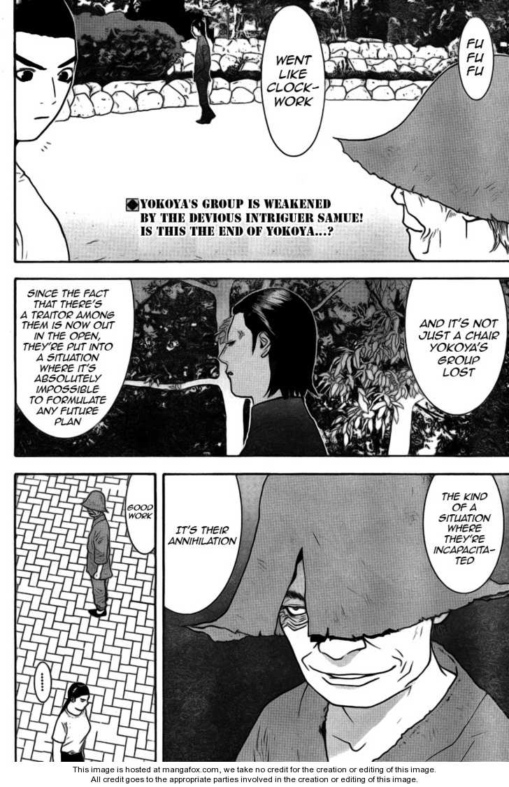 Liar Game 133 Page 2
