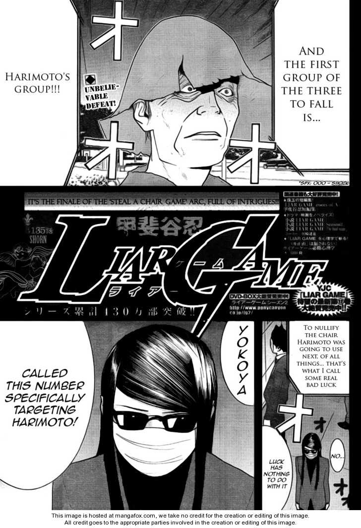 Liar Game 135 Page 1