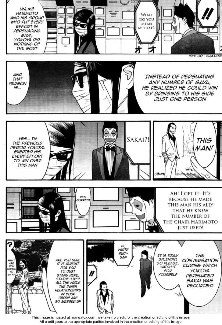 Liar Game 135 Page 2