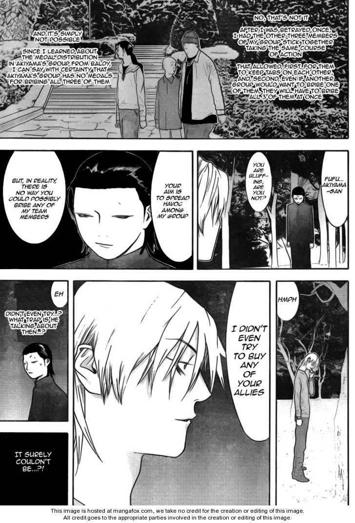 Liar Game 137 Page 3