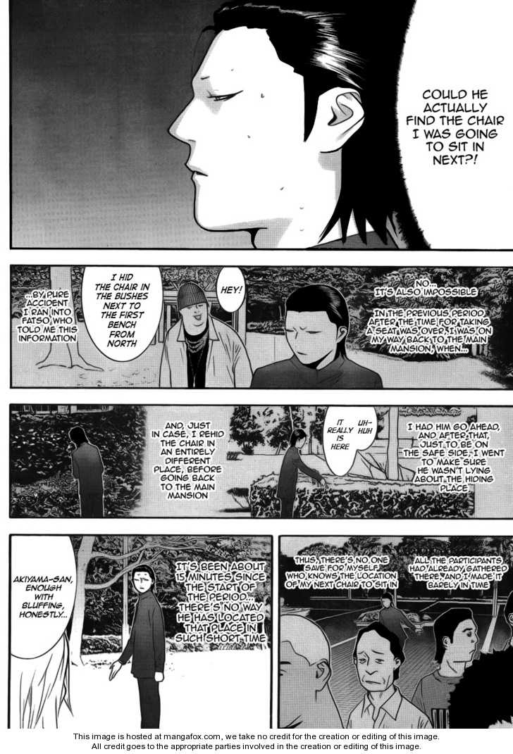 Liar Game 137 Page 4