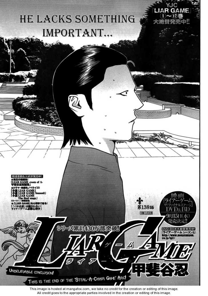 Liar Game 138 Page 1