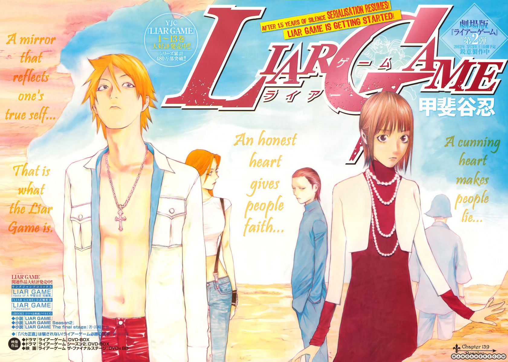 Liar Game 139 Page 2