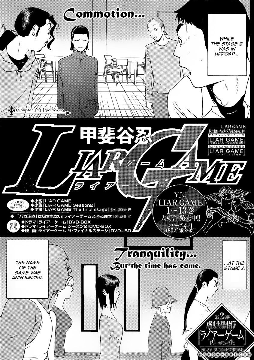 Liar Game 141 Page 1