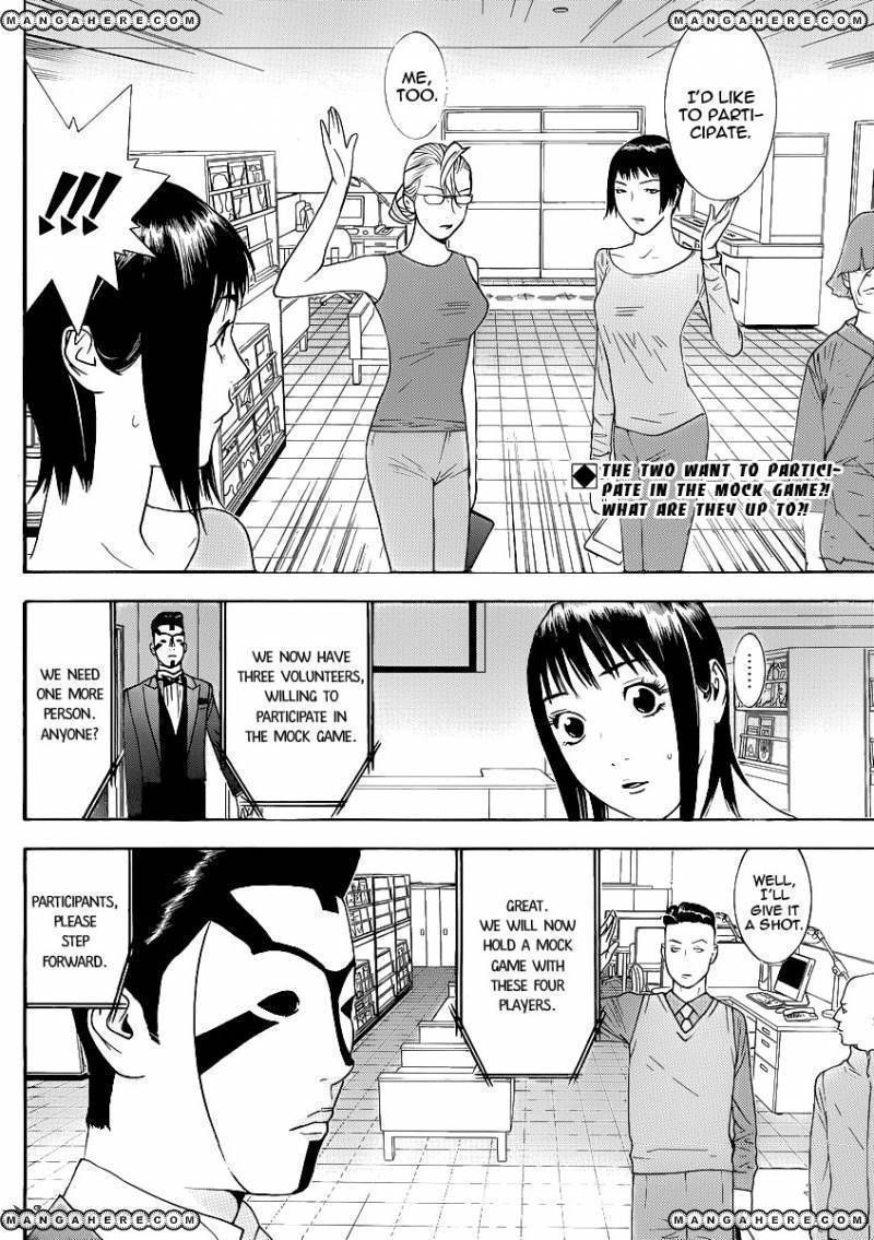 Liar Game 142 Page 2