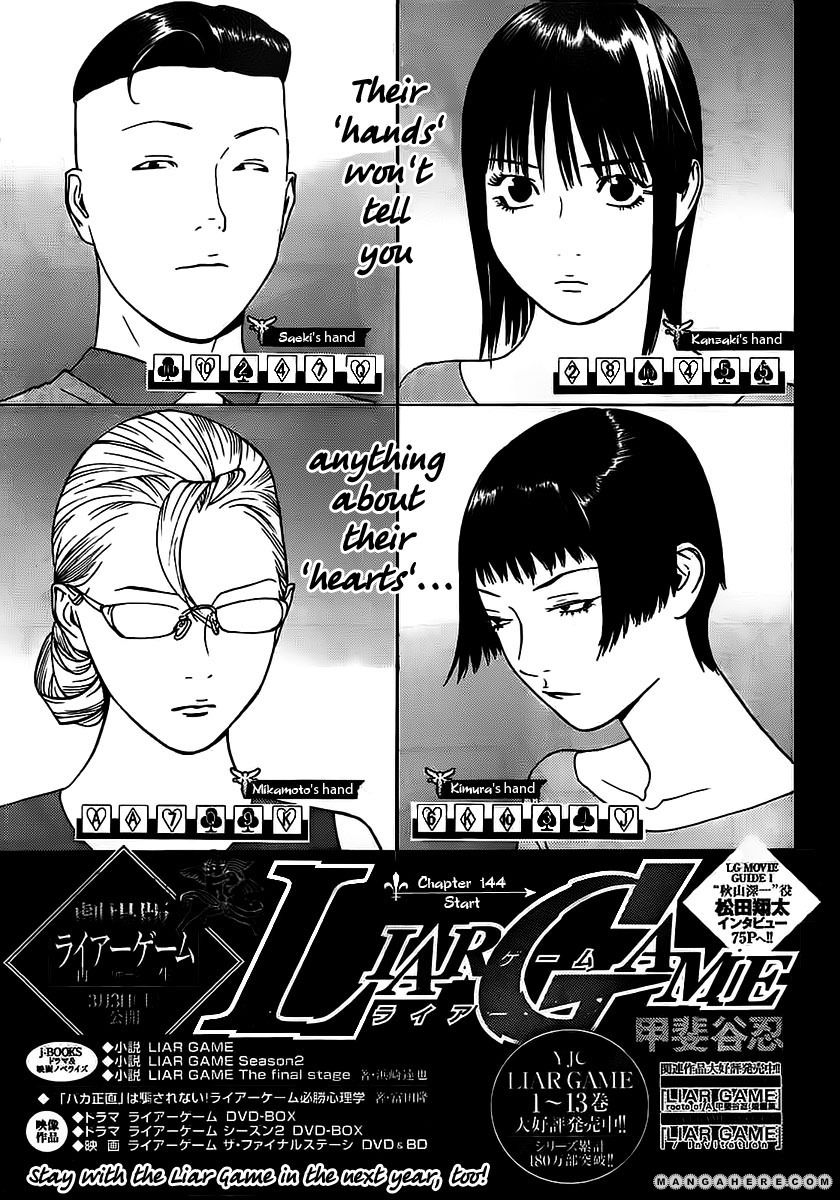 Liar Game 144 Page 1