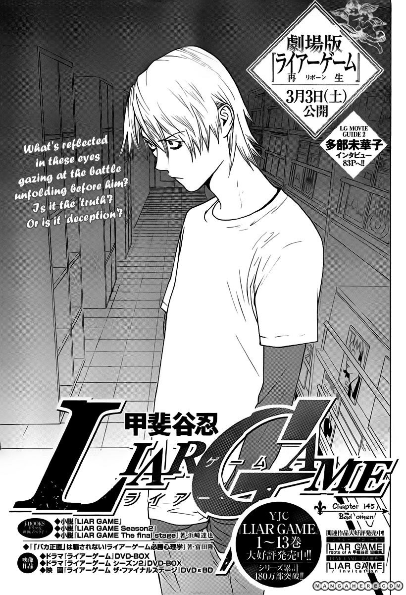 Liar Game 145 Page 1