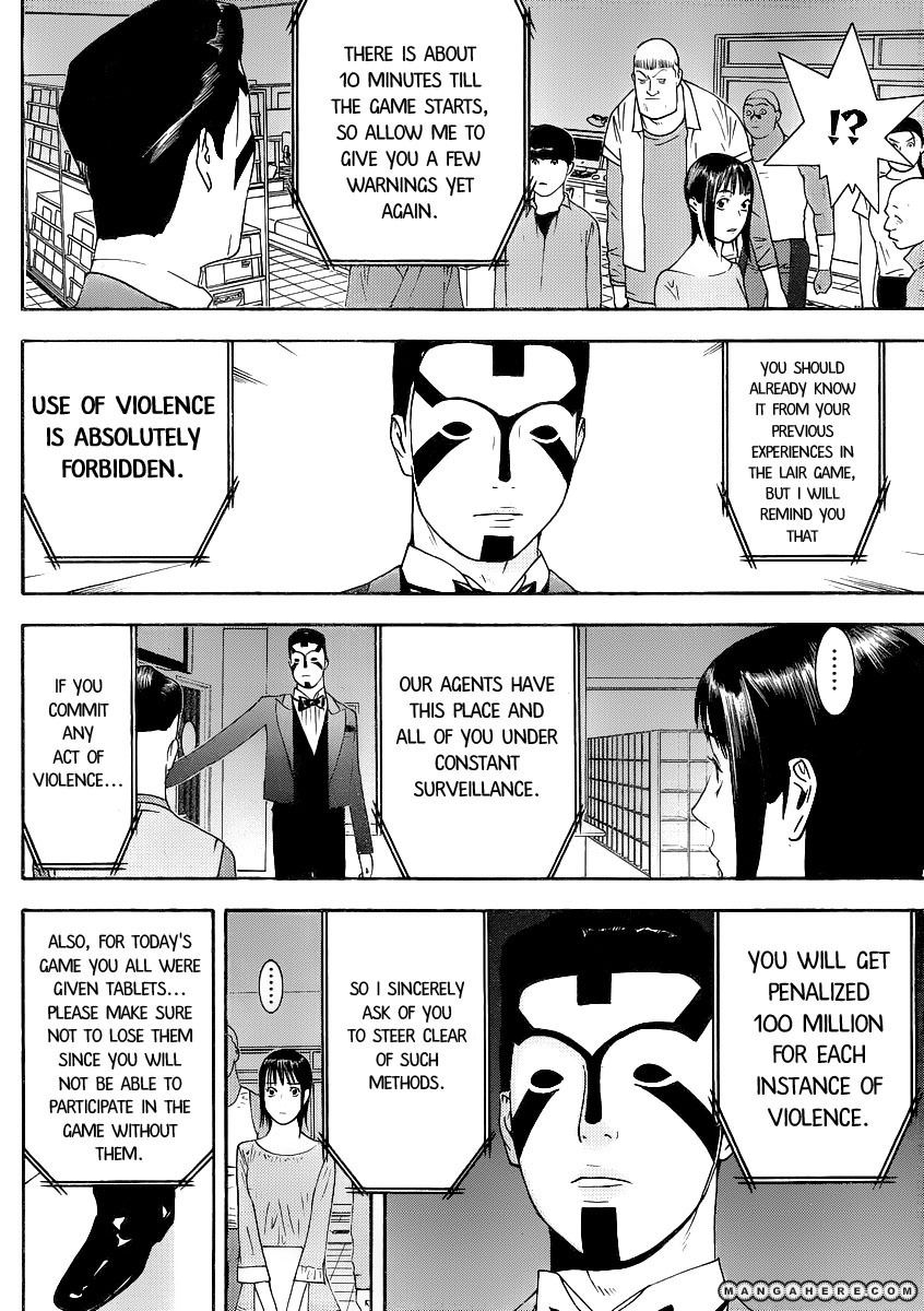 Liar Game 146 Page 4