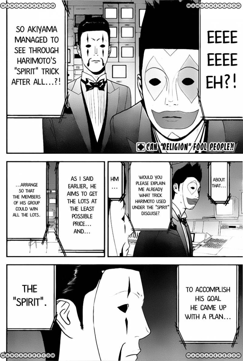 Liar Game 149 Page 1