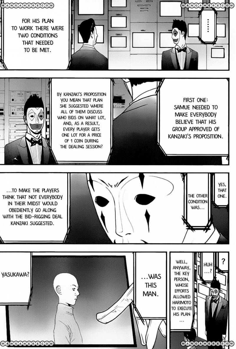 Liar Game 149 Page 2