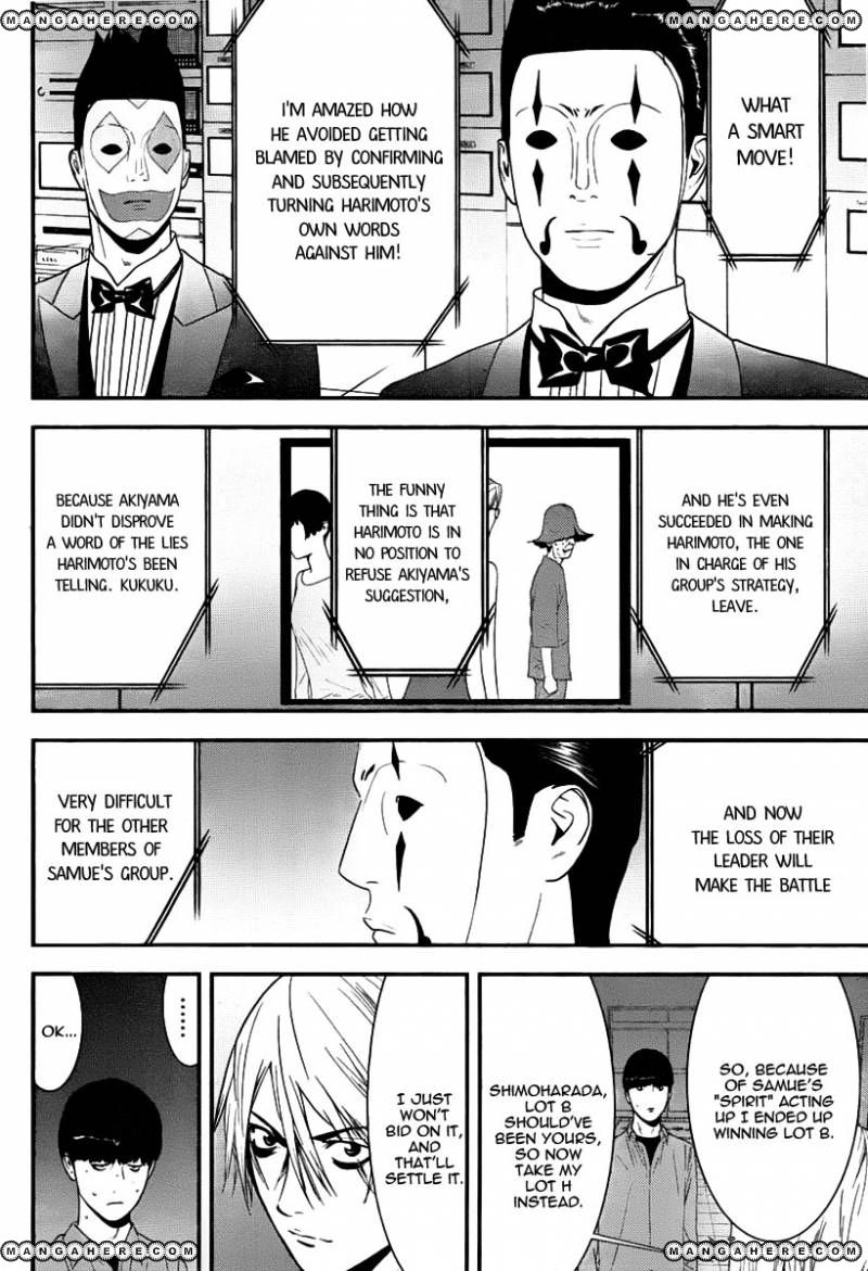 Liar Game 150 Page 2