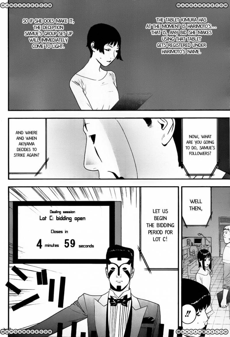 Liar Game 150 Page 4
