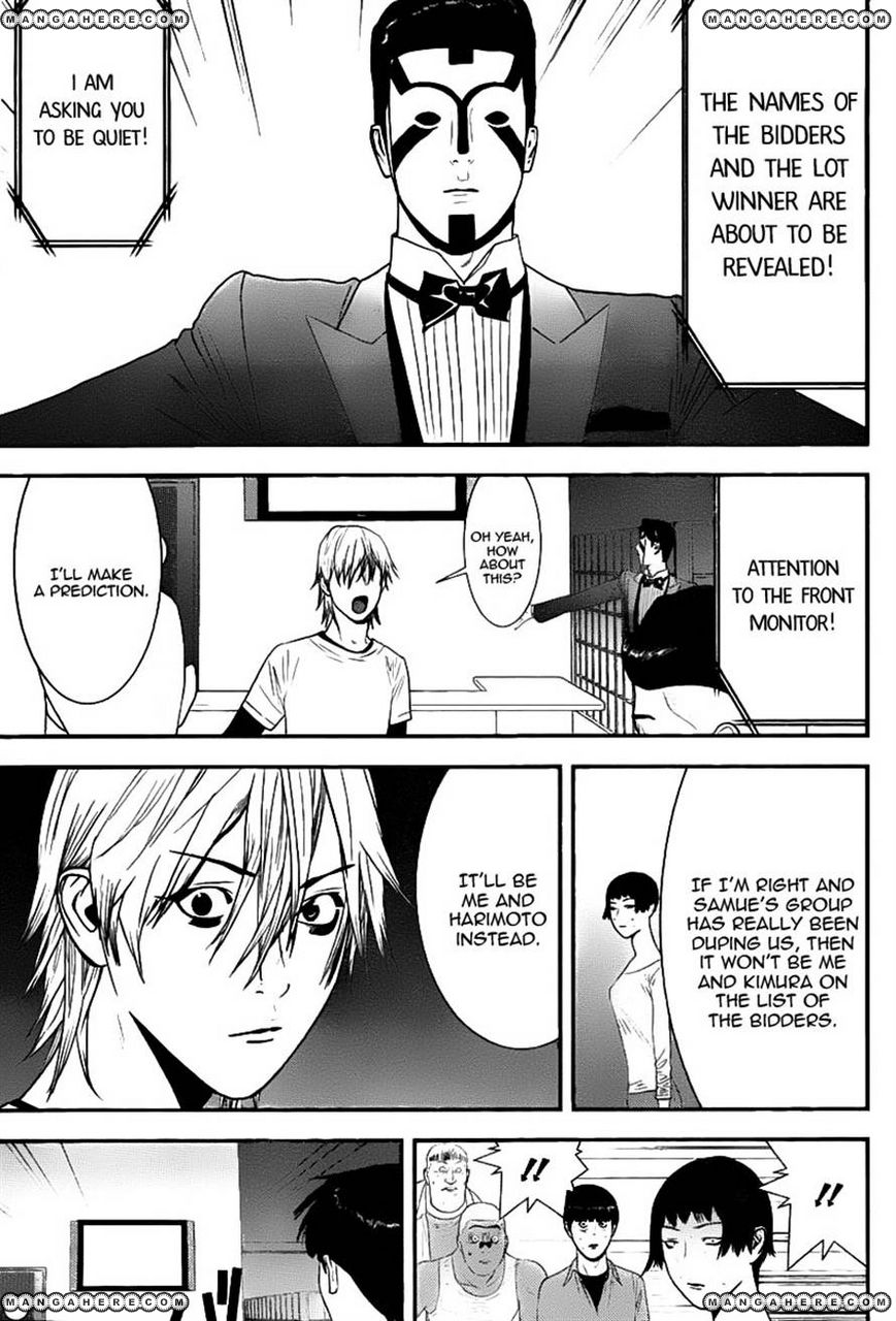 Liar Game 151 Page 5