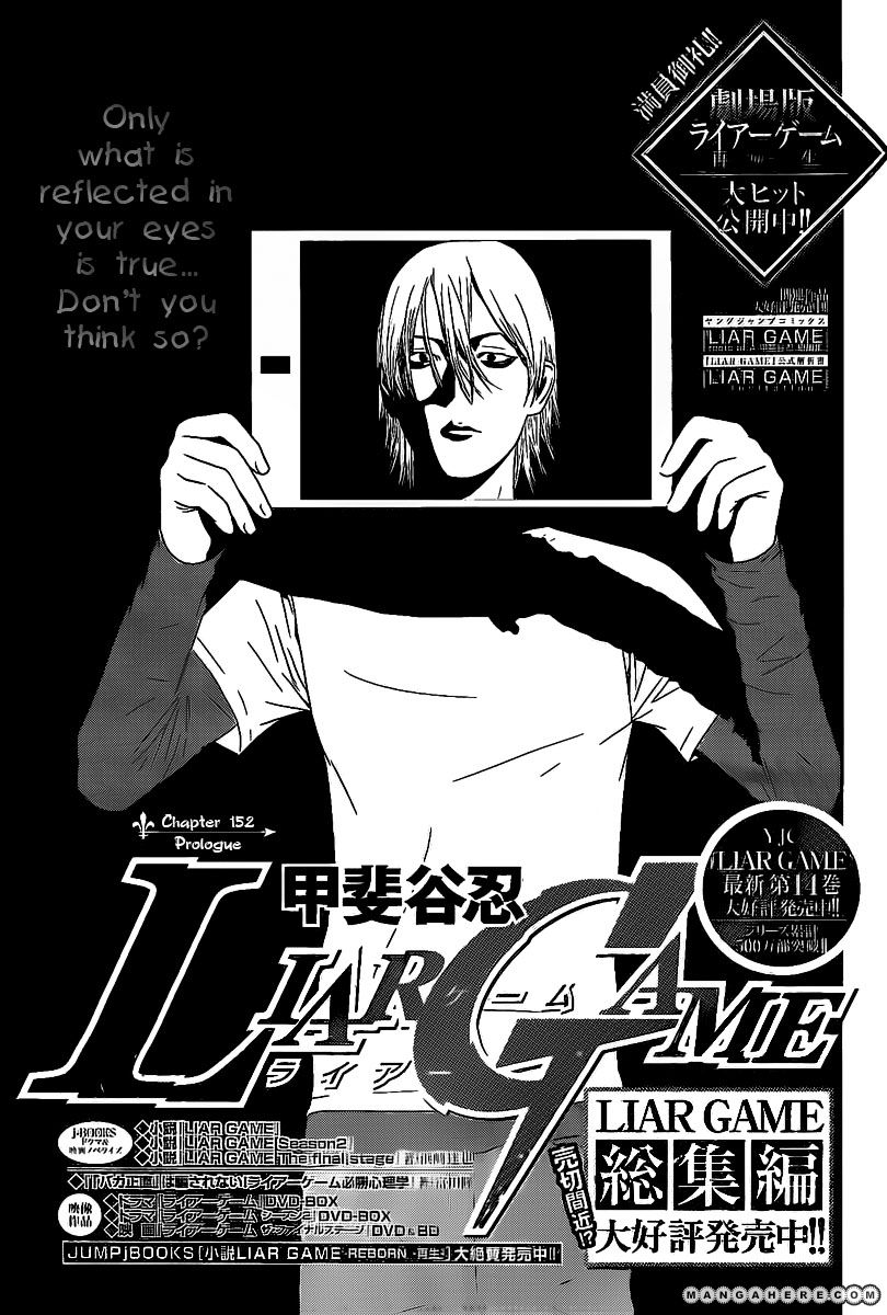 Liar Game 152 Page 1