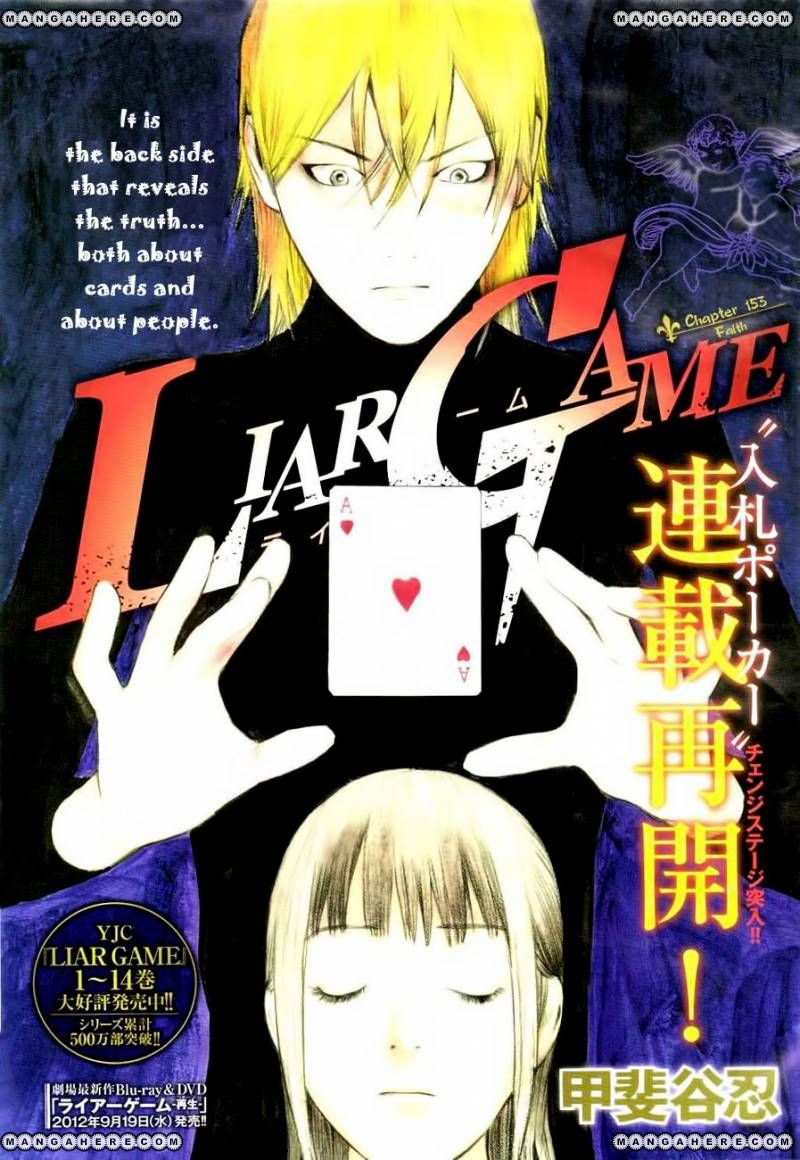 Liar Game 153 Page 1