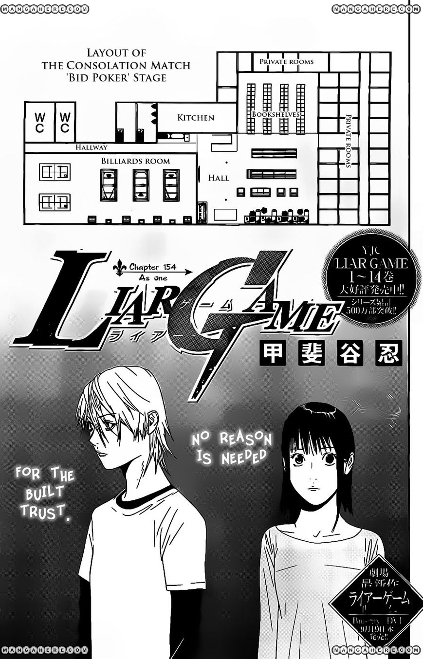 Liar Game 154 Page 1