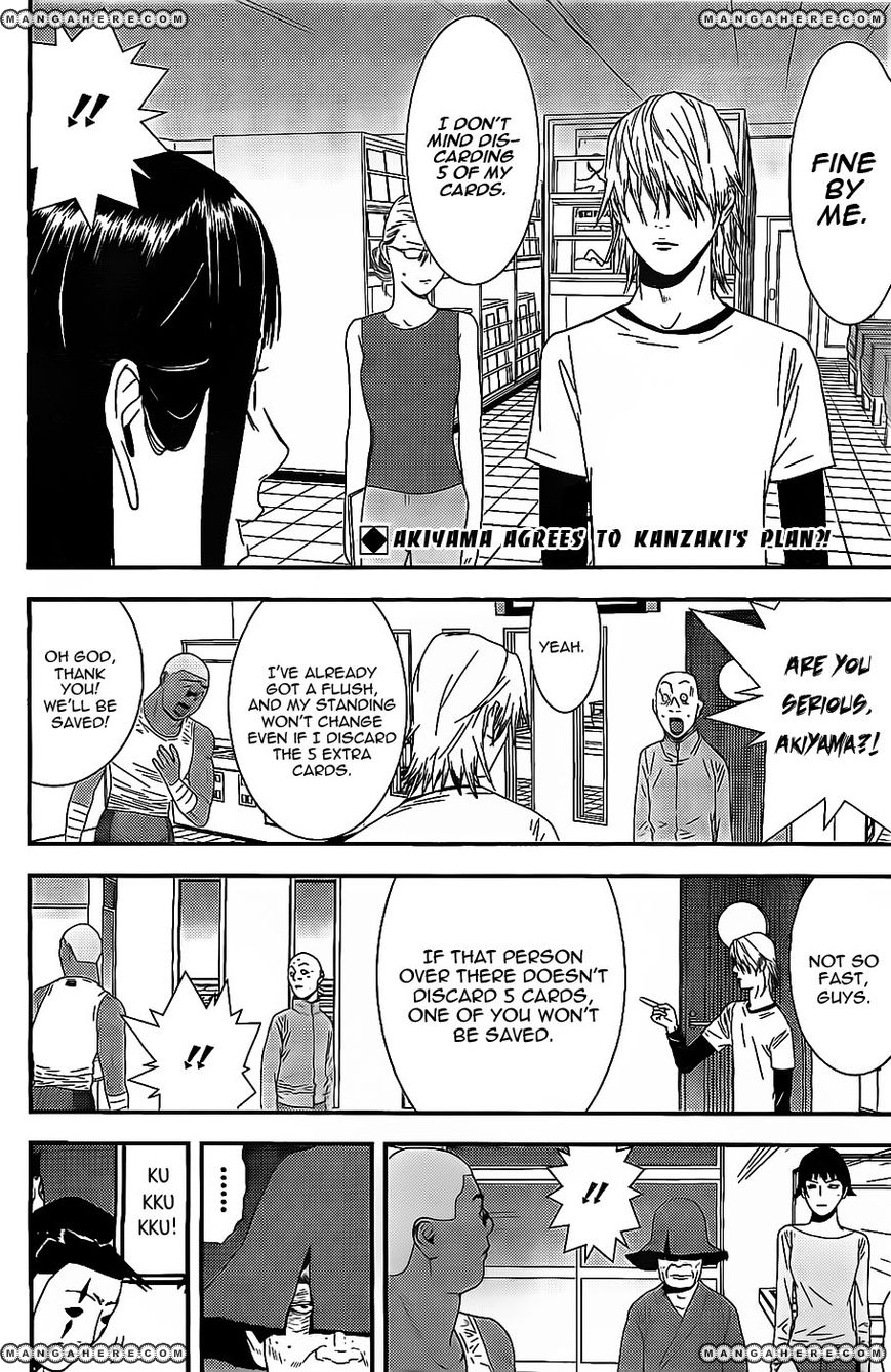 Liar Game 154 Page 2