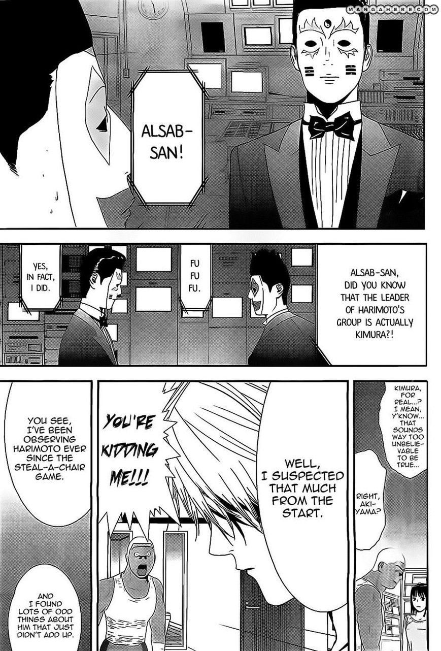 Liar Game 157 Page 3
