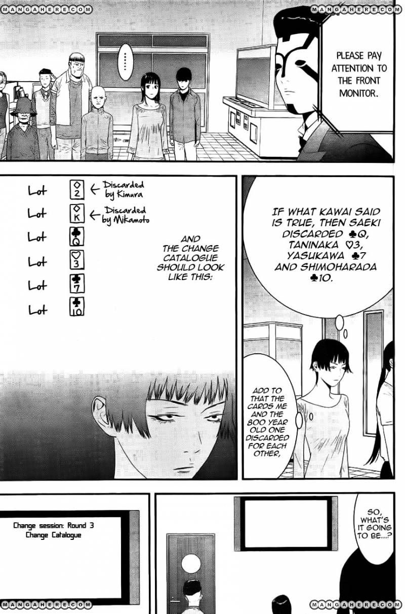 Liar Game 161 Page 4