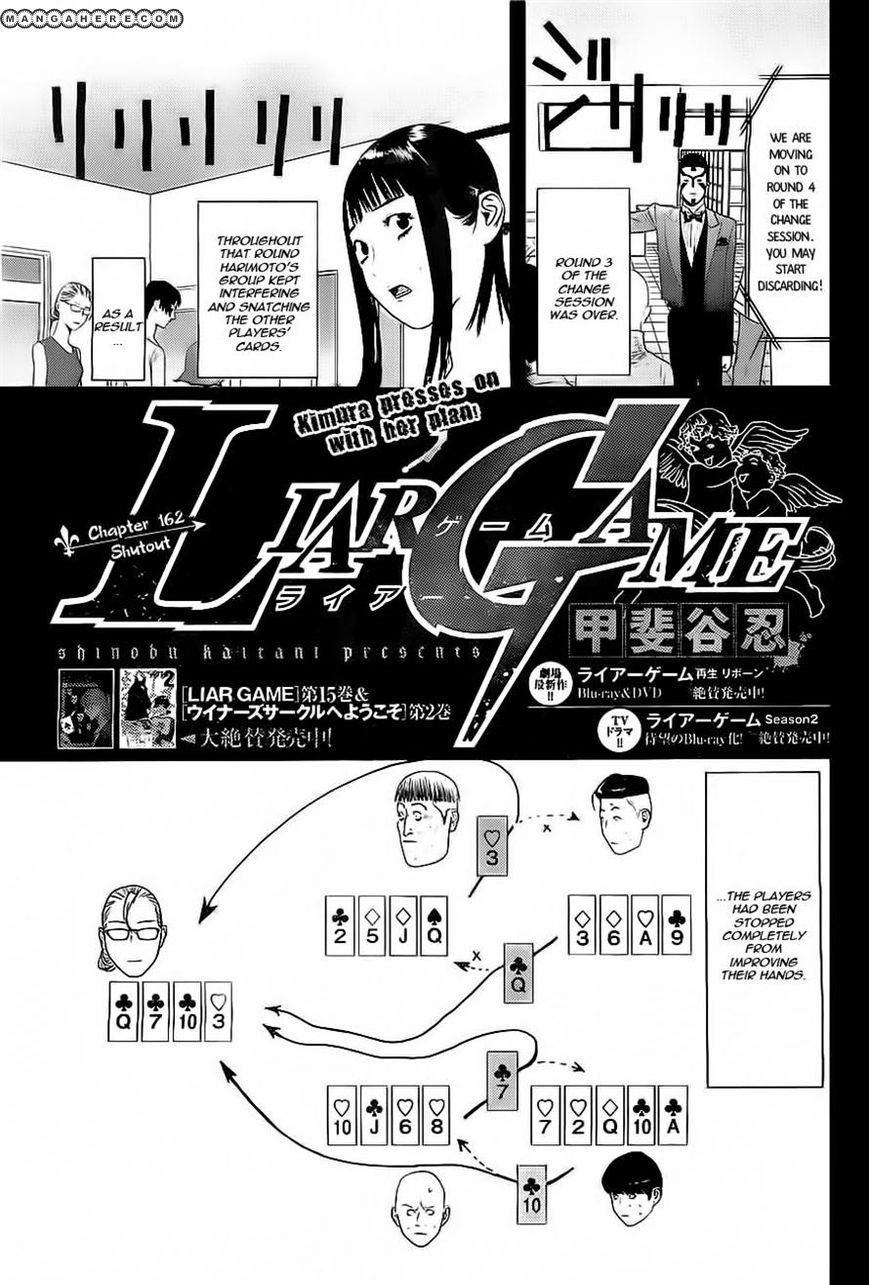 Liar Game 162 Page 1