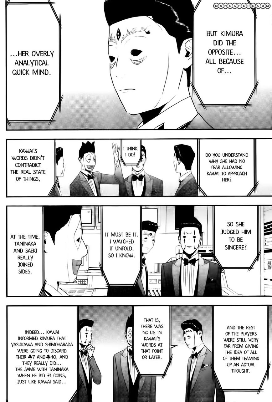 Liar Game 167 Page 4