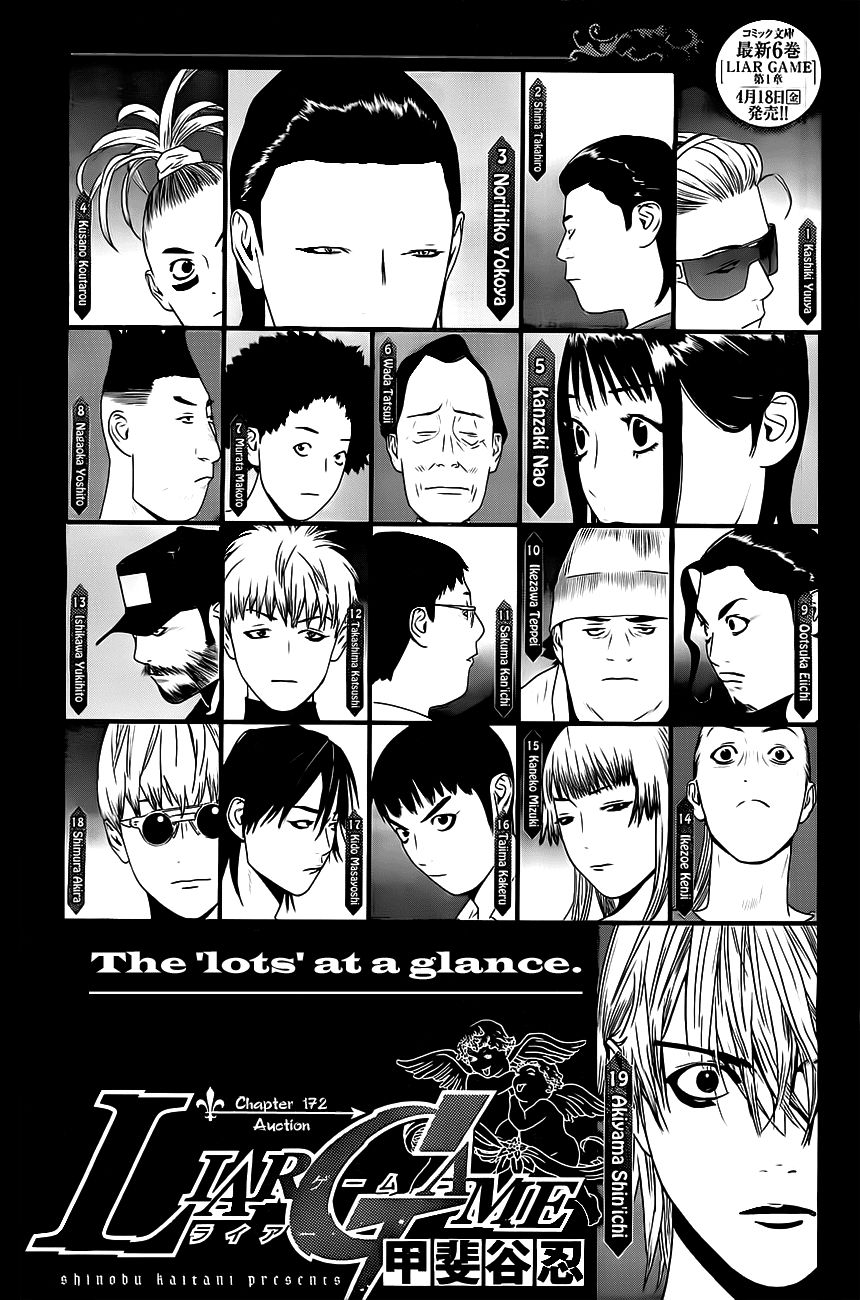 Liar Game 172 Page 1