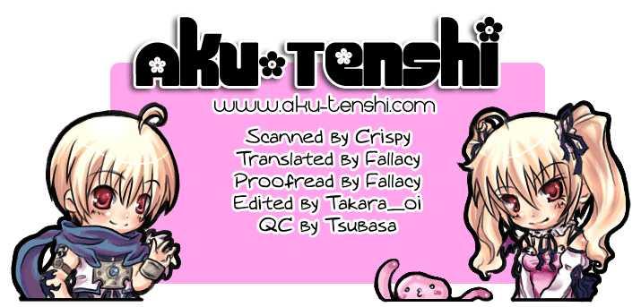 Kunimitsu no Matsuri 1 Page 1